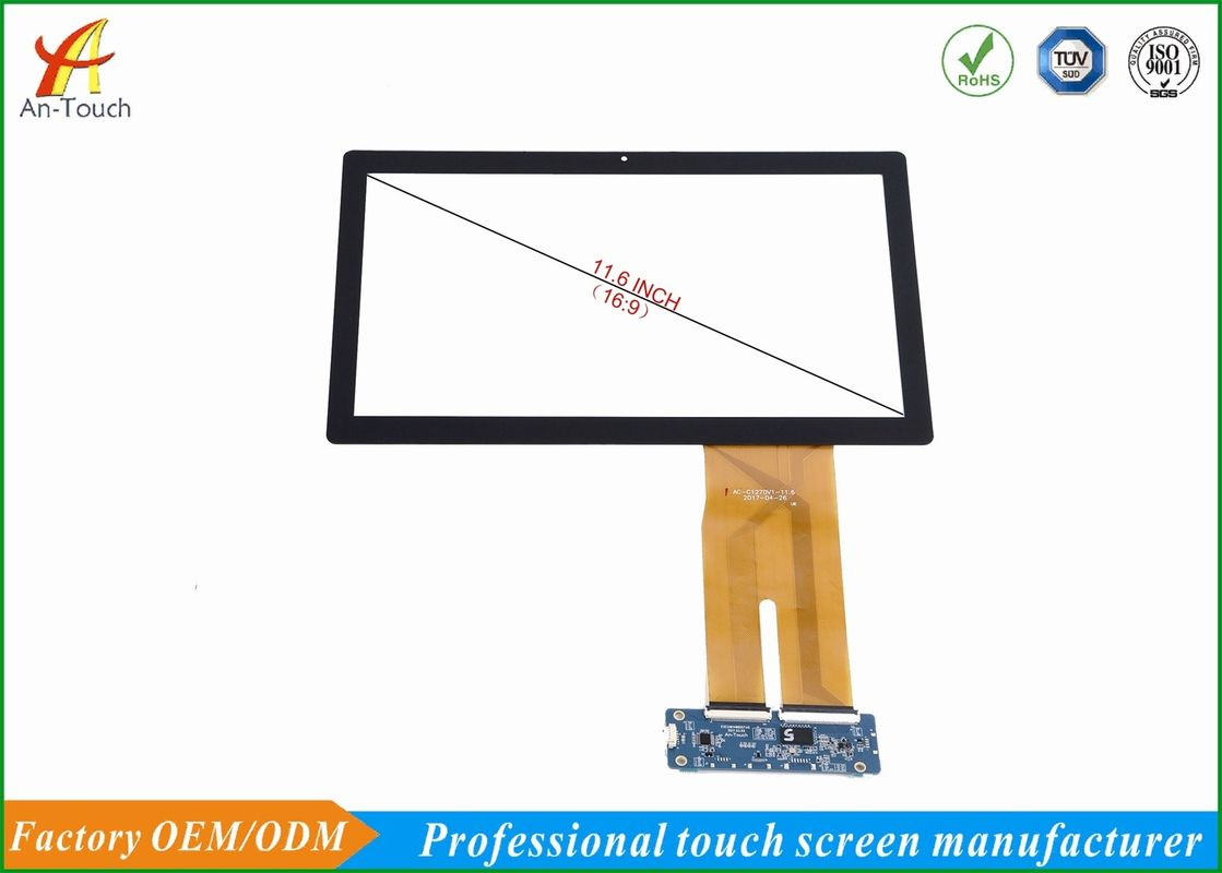 Capacitive Industrial Touch Panel , 11.6 Inch Touch Screen With USB EETI Controller